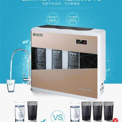 智能wifi净水器 手机远程控制家用净水机 反渗透RO厨房净