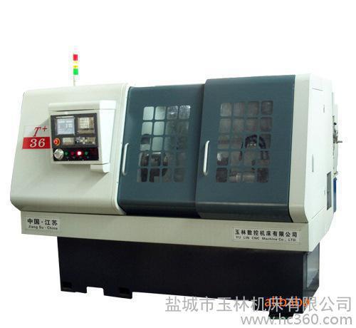 T+36数控机床(华中18控制系统)