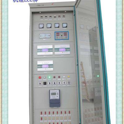 电气泵站LCU控制系统LCU屏 GT8300泵站监控保护自动