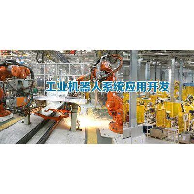 供应工业机械手系统编程,机器人控制系统集成