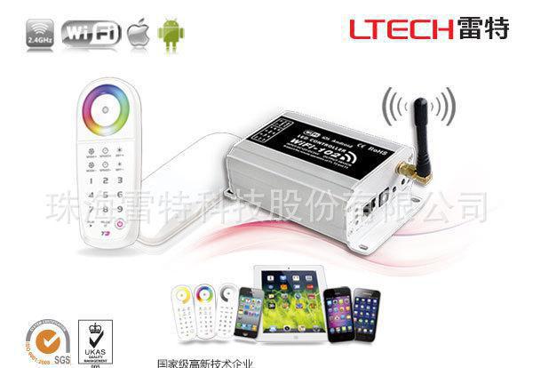 雷特WIFI-104家居智能WIFI控制系统,家居WIFI照