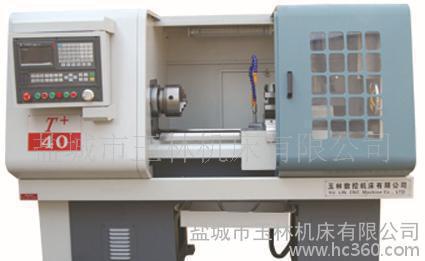 T+40经济型车床系统(凯恩帝10T控制系统)