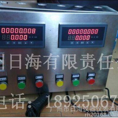 广州日海RHYB-H2L1T1K3V0染厂定量加水控制系统/定量控制表