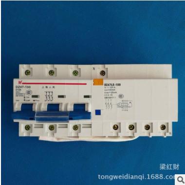 DZ47LE-3P/100A+N 空气开关带漏电A级 上海人民漏电保护器 断路器