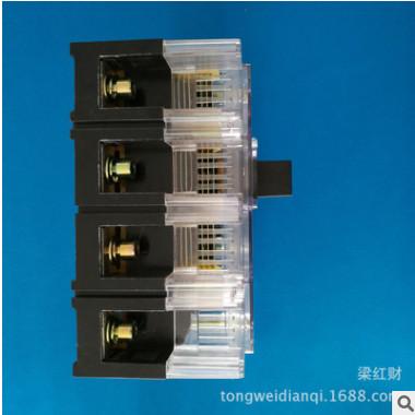 DZ20LE-400/4300  塑壳漏电断路器 漏电开关 漏电保护器
