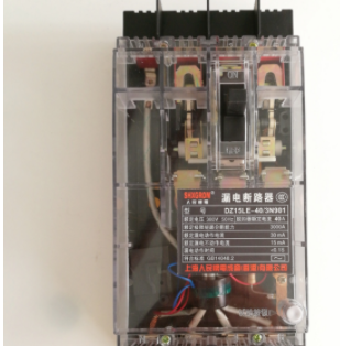 低压塑壳式断路器DZ15LE-40/4901 透明 保护器 厂家批发