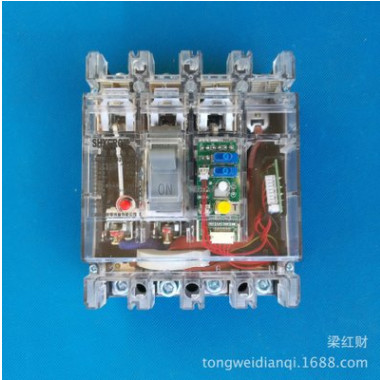 CDM1LE-125/4300 透明 塑壳漏电断路器 上海人民125A 厂家批发