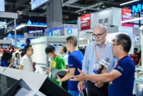 2020中国国际工业博览会