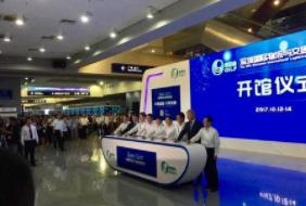 2020中国(深圳)国际物流与交通运输博览会