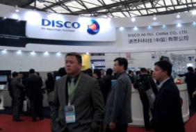 2017中国国际精细化工及定制化学品展览会