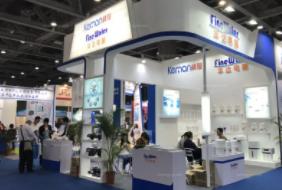 2020广州国际防爆电气技术设备展览会