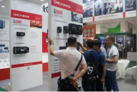 (延期)2020亚洲电力电工暨智能电网展览会