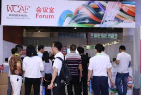 (延期)2020中国广州国际电线电缆及附件展览会