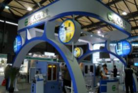 2020第96届中国(上海)电子展览会