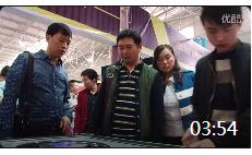 03:54 上川电器设备有限公司展会视频