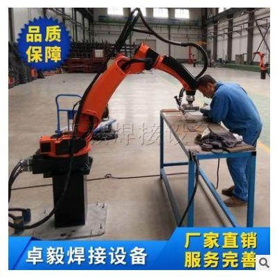 汽车门板机器人焊接系统 自动喷涂机械手 多种规格焊接机器人