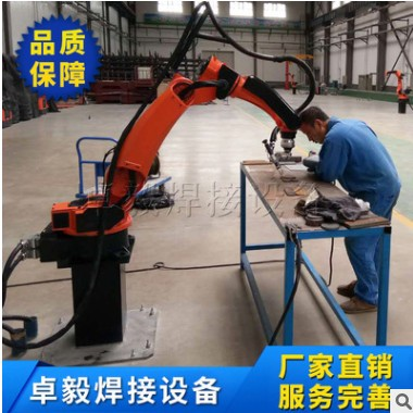 氩弧焊 焊接 国产焊接机器人气保焊机器人