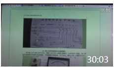 30:03 万万大海家用电器维修讲座(一)00539