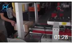 01:28 云南纸箱封箱打包一体机电器行业流水线