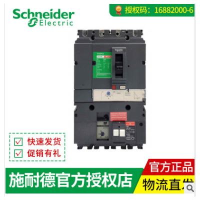 LV510653施耐德塑壳断路器断路器CVS100B VIJ al TM40D 3P3D
