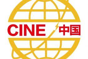 2021中国(烟台)国际核电运维设备与技术展览会