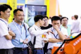 2020国际工业物联网技术与应用展览会展后报告