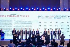 强势围观!上海电气风能展高光时刻Top10!