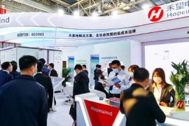 禾望电气闪耀2020北京风能展