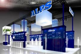 阿尔卑斯电气 参展中国最大规模的展会ELEXCON