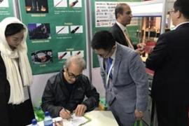 智慧能源亮相17届伊朗国际电力电工设备及技术展览会