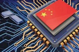 2020年中国半导体制造行业监管体制、主要法律法规及政策