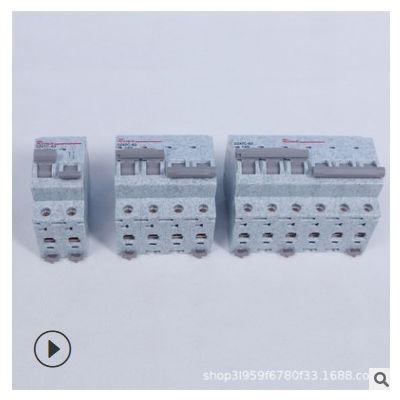 日木电气双电源互锁转换开关,手动切换开关,小型互锁断路器
