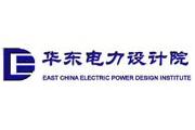 华东电力设计院logo