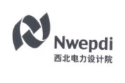 西北电力设计院logo