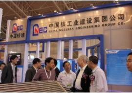 2021中国国际核辐射与检测技术设备展览会