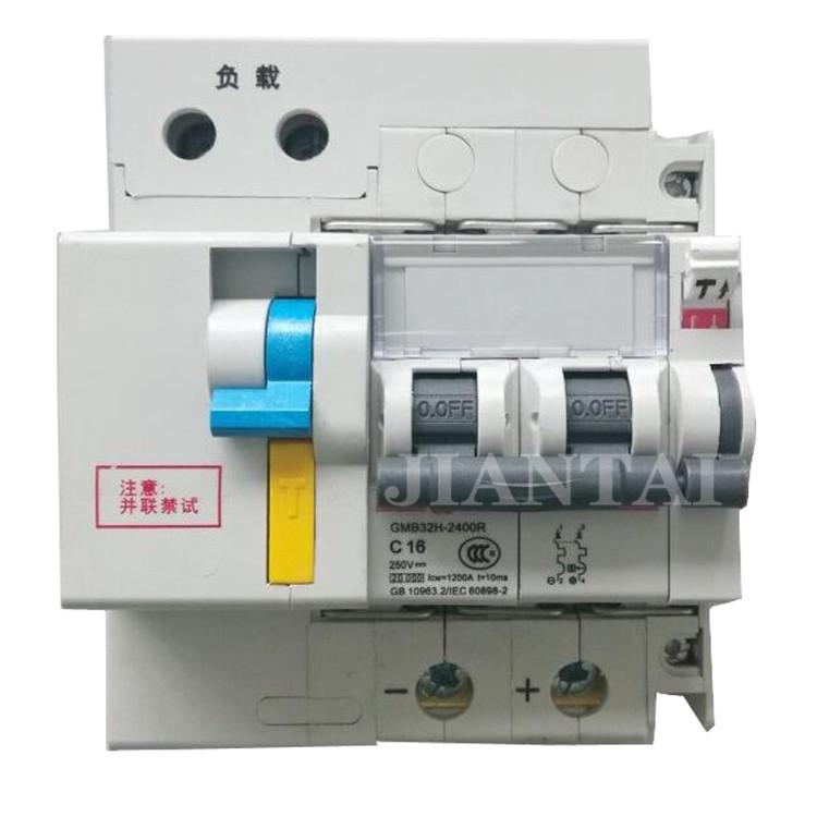 GMB32M-2400R_副本