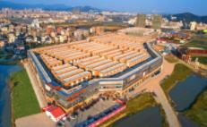 中国电工电器城(最终版)