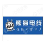 上海熊猫线缆股份有限公司