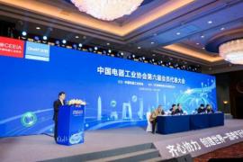 南存辉:加快发展方式转变,全面推进 电气工业高质量发展