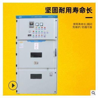 定做成套电气设备正反转柜10KV高压开关柜kyn28a-12成套配电柜
