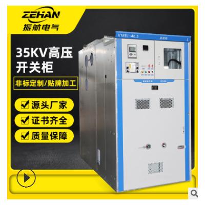 防水成套箱IP66挂壁式开孔304不锈钢箱配电箱基业箱700*600*200