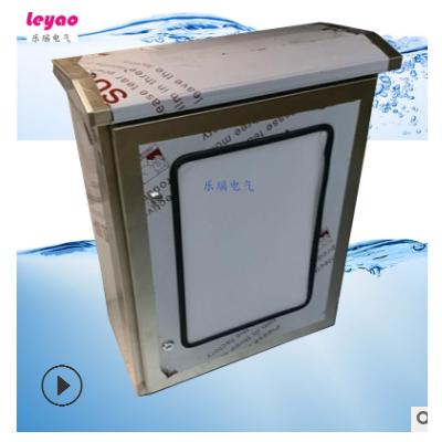 配电柜IP66防水304动力箱明装 户内基业箱 配电箱 1000*600*300