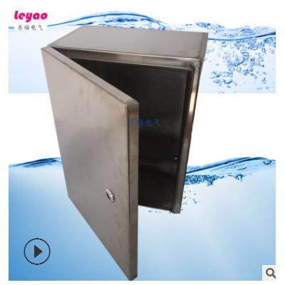 成套箱体检修箱304金属配电箱 挂墙式铁箱 不锈钢箱 700*400*300
