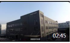 02:45 松泽电器人物宣传片