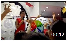 00:42 会展中心电器展——东芝中国Toshiba (中英双语2)