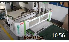 10:56 四工序数控开料机 板式家具生产线流水线视频