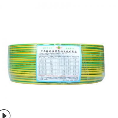 绿灯行电缆ZRBV4平方单芯阻燃国标足百米阳谷绿灯行电线4平方电线