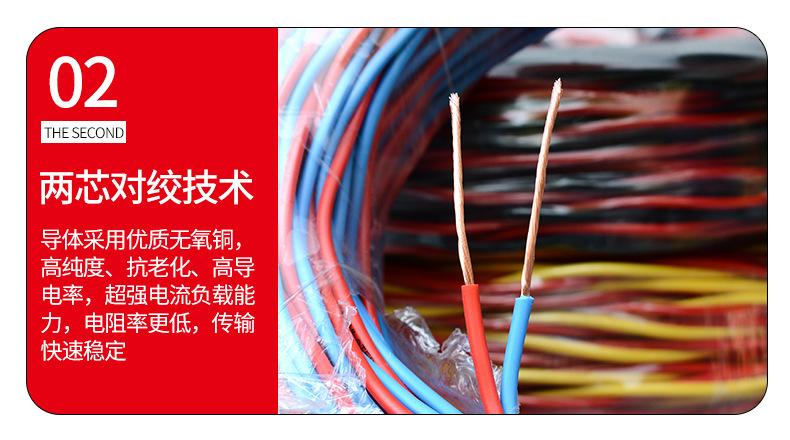 RVS电线_05.jpg