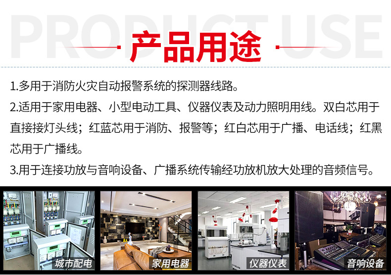 RVS电线_11.jpg