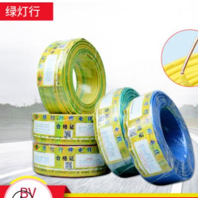 绿灯行电缆 国标单芯BV4 6平方铜塑线家装阳谷绿灯行电线2.5平方
